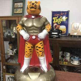 MBB Super Tiger Coin Bank - Sharing