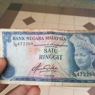 Old Malaysia Dollar