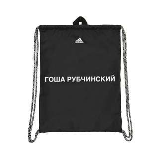 Gosha x Adidas Gym Bag