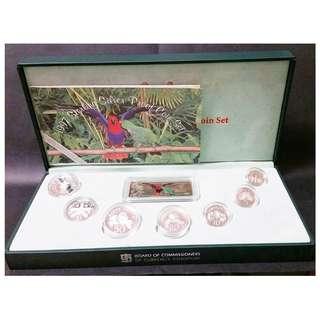 Singapore 1997 1 cent - $5 925 silver  proof set