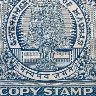 INDIA - 35 nP. - Used Stamp Bond Paper - WATERMARK var.- vintage  inde Indien Fiscaux Fiscal Revenue Court Fee - GOVERNMENT OF MADRAS