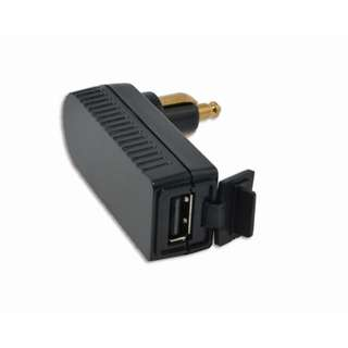 Touratech Singapore USB Charger Black Ready Stock !!!!!