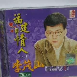 Cd chinese 李茂山
