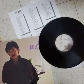 林子祥黑膠唱碟