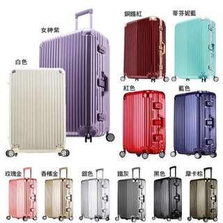異次元PC鏡面行李箱#幫你省運費