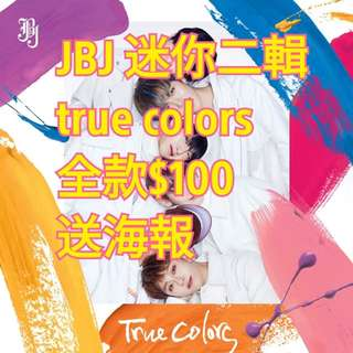 JBJ true colors 專輯