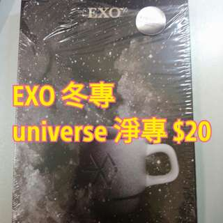 EXO 冬專 universe 淨專