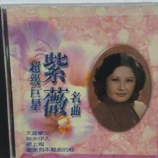 Cd chinese 紫薇