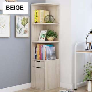 Corner Book Shelf Book Cabinet - Brown / Beige