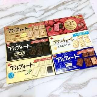 《日本帶回現貨》BOURBON 帆船巧克力餅乾