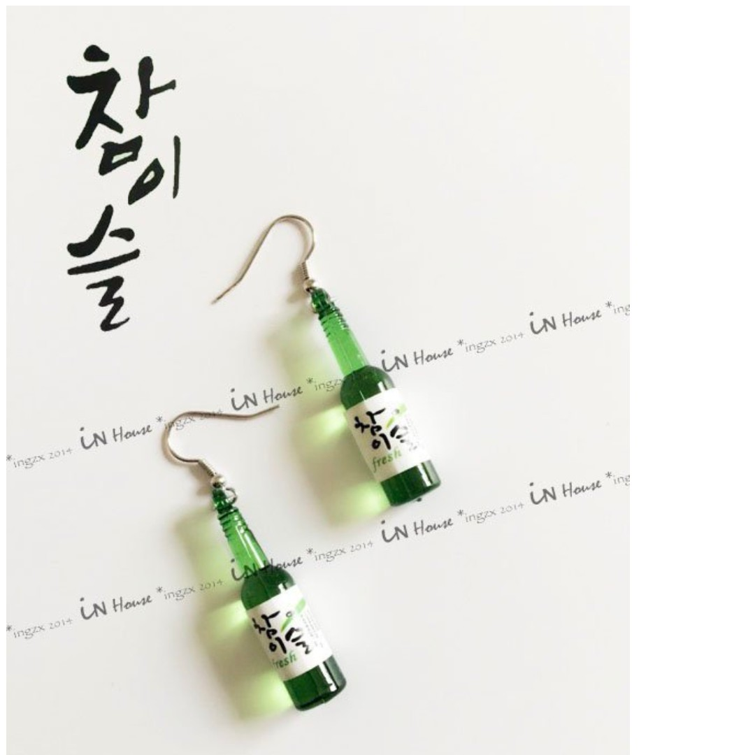 韓國 真露 참이슬 燒酒 創意 酒瓶 造型 垂墜 耳環 療癒系 個性 耳釘 (特價)