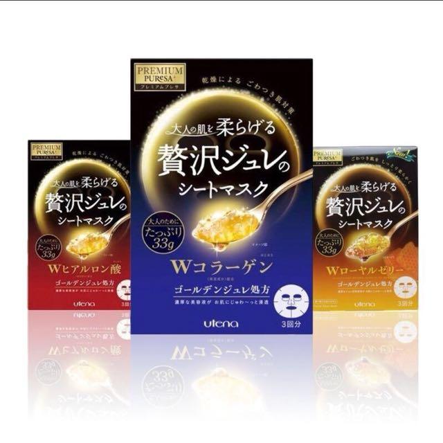 日本 贅沢 Utena 佑天蘭 膠原蛋白極奢黃金凍凝面膜