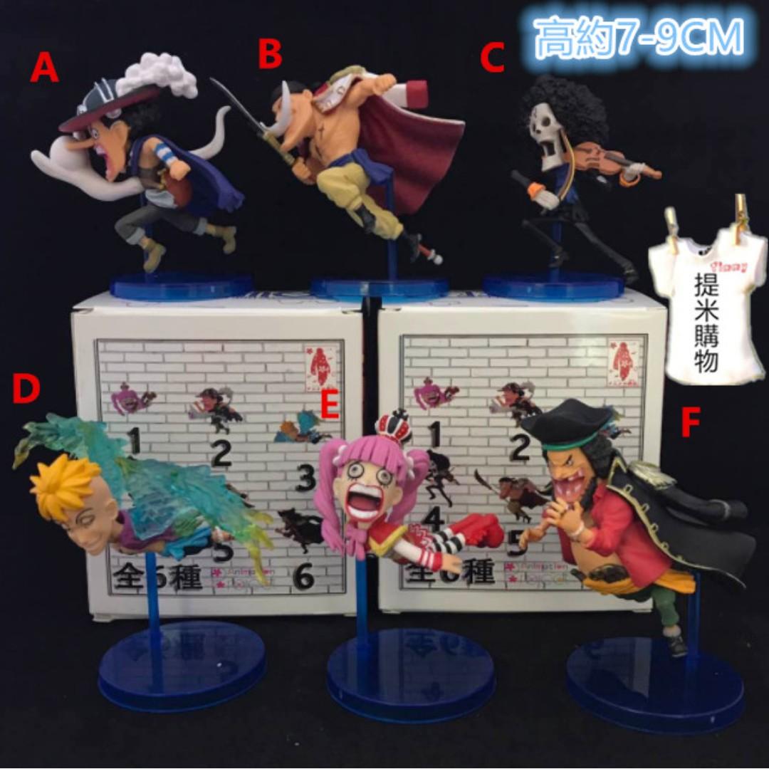 海賊王 Q版盒裝6款 v3
