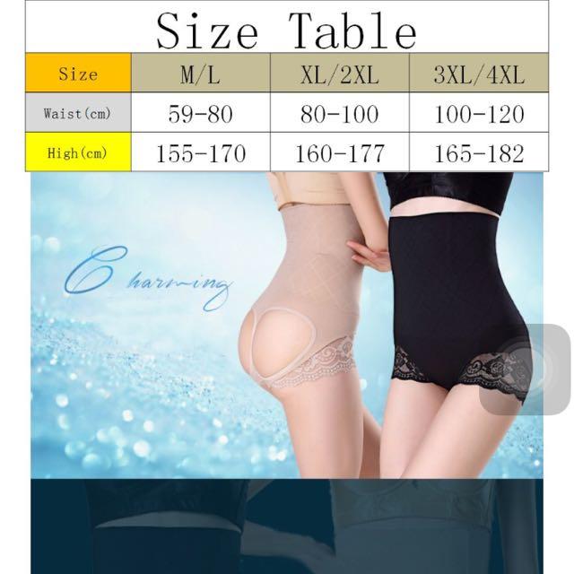 355702e653dc5 Brazilian Body Shaper Butt Lifter with Tummy Control Pants Women ...