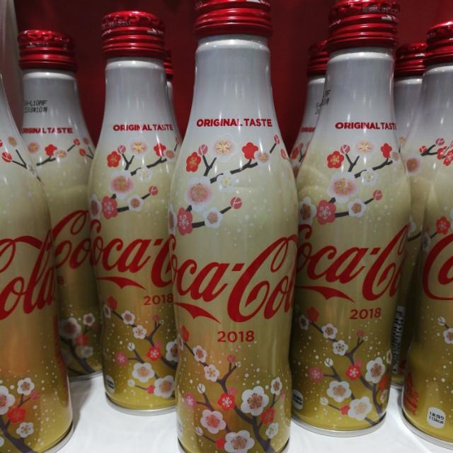 Coca Cola 2018 New Year edition