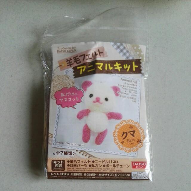 Daiso Animal kit bear wool felt