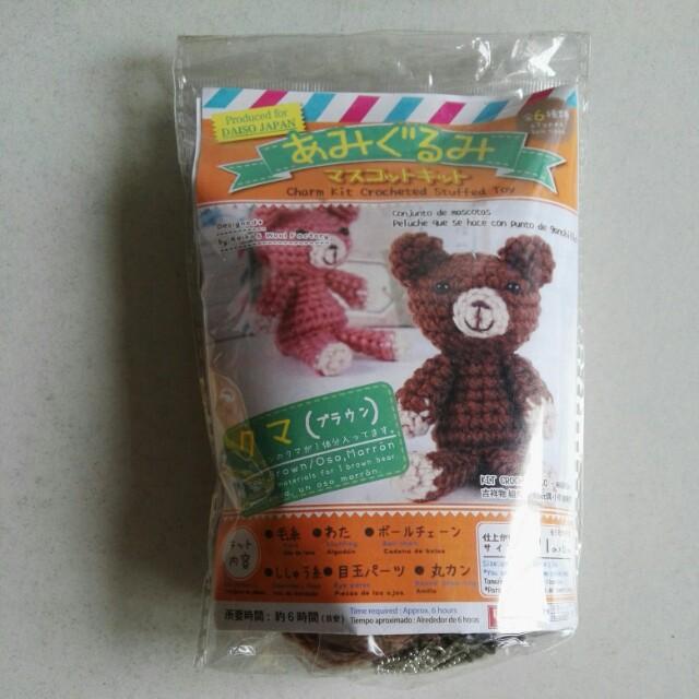 Daiso bear amigurumi kit