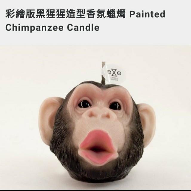 EYE candle 彩繪版黑猩猩造型香氛蠟燭(全新)