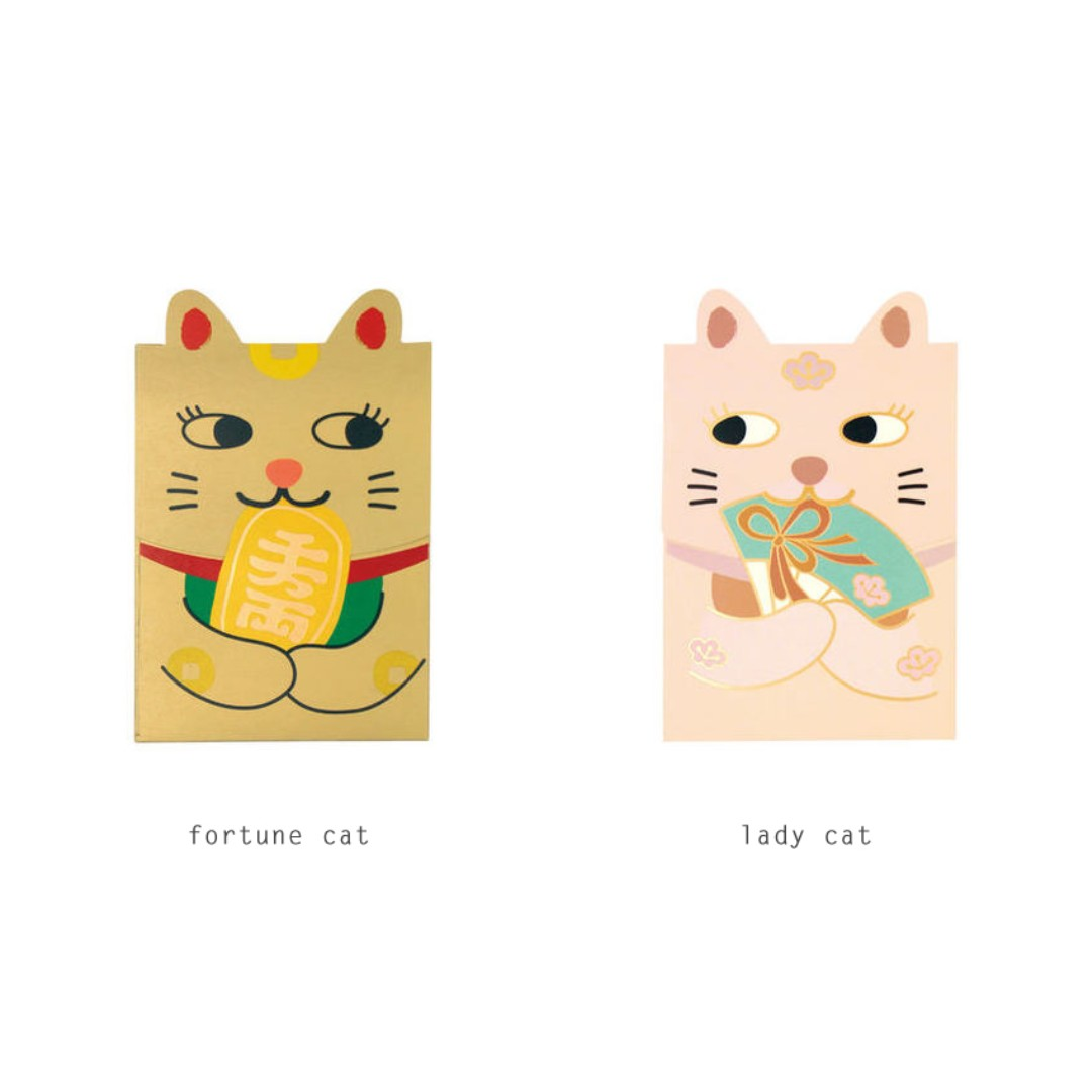 [Instock] Cute Animals Red Packets By U-Pick