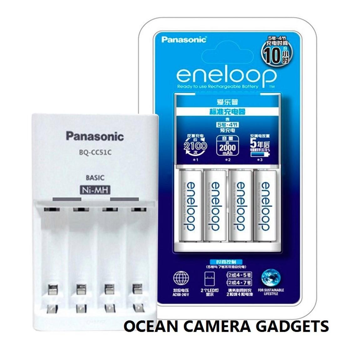 Panasonic Eneloop Basic 10hr Smart Charger Kit 4pcs 2000mah Aa Sanyo Battery 2pcs Electronics Others On Carousell