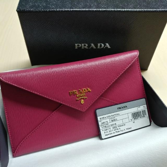 19d1f75b2b34 Prada Envelope Wallet (Ibisco