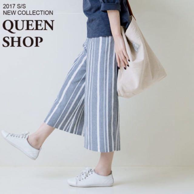 Queen Shop轉賣直條紋寬褲