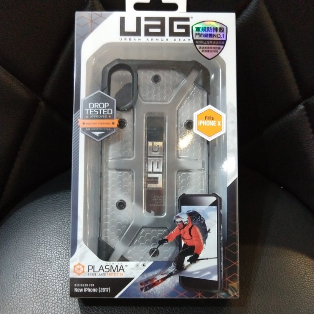 UAG iPhone X 透明 防摔殼