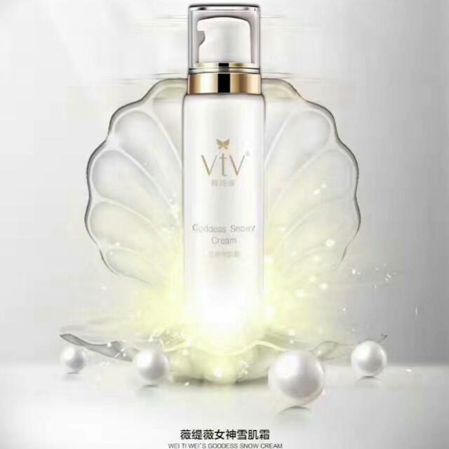 VtV雪肌霜 whitening lotion