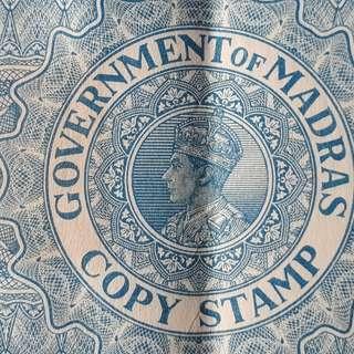British INDIA - King GEORGE VI  - 3 Annas - Stamp Bond Paper inde Indien Fiscaux Fiscal Revenue Court Fee