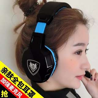 Gaming Headphones NUBWO / wolf Bo Wang NO-3000 headsets head-mounted games gaming voice headset with microphone