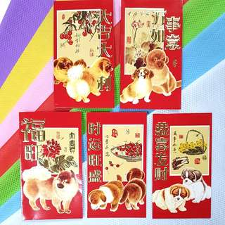 (L) Red Packet ↪ 狗年红包 ↔ Year of Dog 💱 $1.00 Each Packet - 6 Pieces