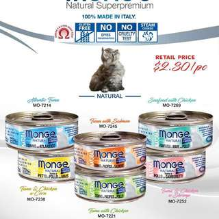 MONGE NATURAL CAT CAN FOOD