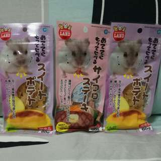 Hamster treats 60g - Free give away!!!
