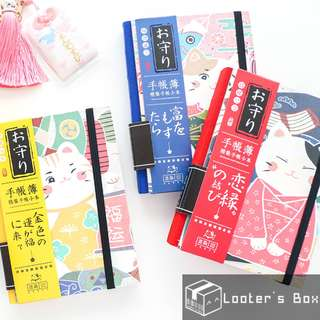A6 224 Pages Omamori Cat Japanese Planner Notebook