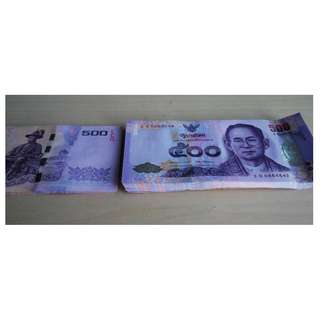 Thailand 2014 500 Baht Banknote UNC Running Number (indicate the number of pcs you need)