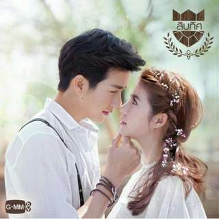 DVD Drama Thailand U Prince Part 1 Sibtis Thai Movie Film Kaset Romance School Cowboy