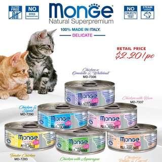 MONGE DELICATE CAT CAN FOOD
