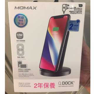 MOMAX Q.Dock2 Qi無線快速座台充電器(UD5)黑色iPhone X,iPhone 8,S8,Note 8等
