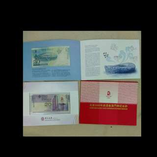 Macau and Hong Kong Beijing 2008 Olympics Games Commemoratove Banknotes