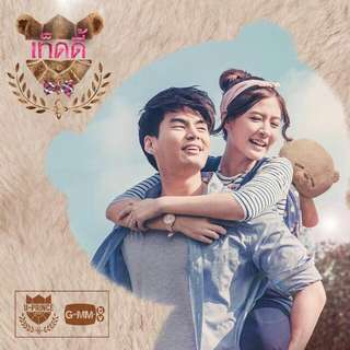 DVD Drama Thailand U Prince Part 5, 6, 7 Thai Movie Film Kaset Roman Romance School Absolute Economist Foxy Pilot Playfull Comm Arts