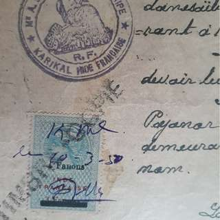 FRENCH INDIA - 1956 Karaikal Notary Document Notaipe Francaise inde indien - writing in French