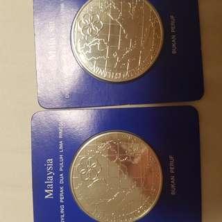 2x 1977 RM25 Silver Coin