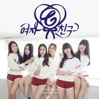 Want to Buy Gfriend Season Of Glass Signed Album