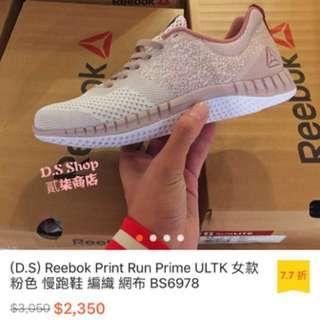 reebok print run 粉色慢跑鞋