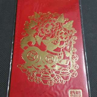 Shengsiong red packet