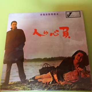 Vinyl Lp小唱片