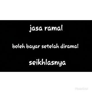 Ramln