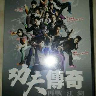 RTHK《功夫傳奇II - 再戰江湖》DVD(全套5集)(全新)伍允龍,喬晴夫,歐錦棠等