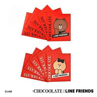 Chocolate乘line friends 利是封十個包郵