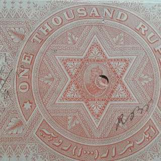 British INDIA - GEORGE V  - 49 x Rs 1000 + Others FV = 49,855 - a WILL Stamp Bond Paper Fiscaux Fiscal Revenue Court Fee